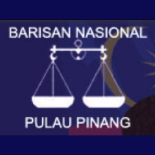 Penang Barisan Nasional Home Page